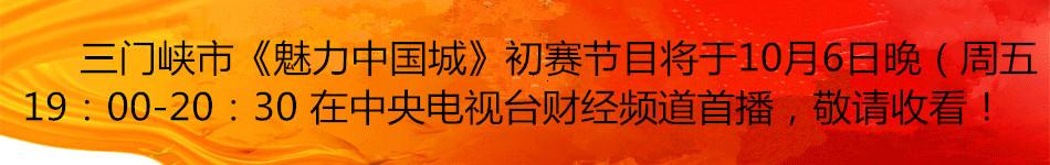 魅力中国城.jpg
